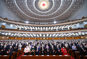 Hainan CPPCC members submit 55 proposals