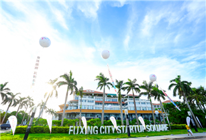 Fullsing Town Internet Innovation Park