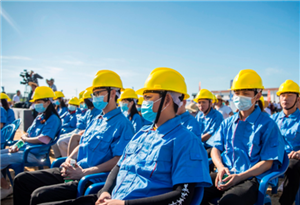 Construction of Hainan Free Trade Port gets underway