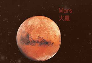 What do you know about Mars?