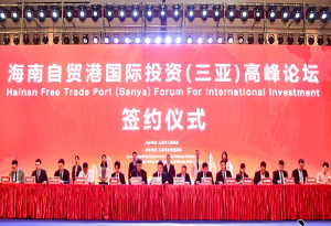 Forum connects Sanya with global enterprises