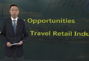 Hainan FTP benefits travel retail and luxury industries