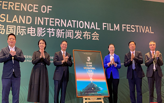 Main poster for Hainan film festival unveiled to public