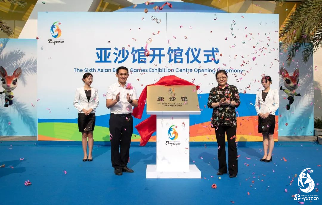 Asian Beach Games exhibition center opens in Sanya