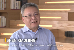 What is the positioning of Hainan Province?