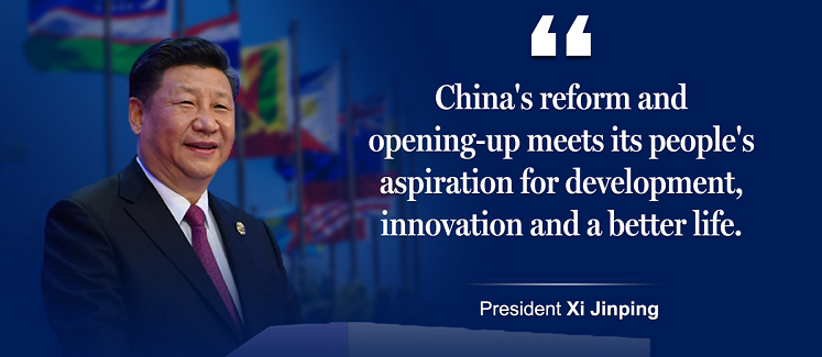 Highlights of Xi's speeches from Boao Forum for Asia