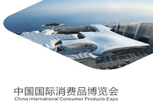 One picture to understand Expo Hainan