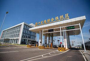 State Council approves of Haikou Airport Comprehensive Bonded Zone