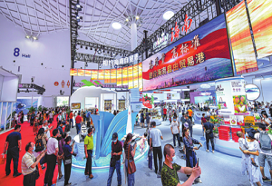 Expo attracts growing number of visitors and companies