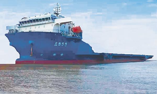 Yangpu Port sees first transfer registration of foreign ship