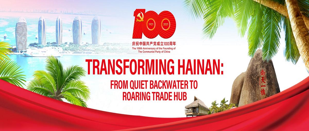 Transforming Hainan: From quiet backwater to roaring trade hub