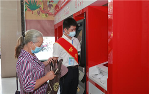 Supervision, assistance systems improve Qiongzhong's business environment