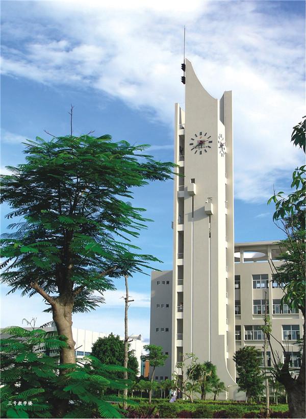 3号教学楼(1) No3 Teaching Building.jpg