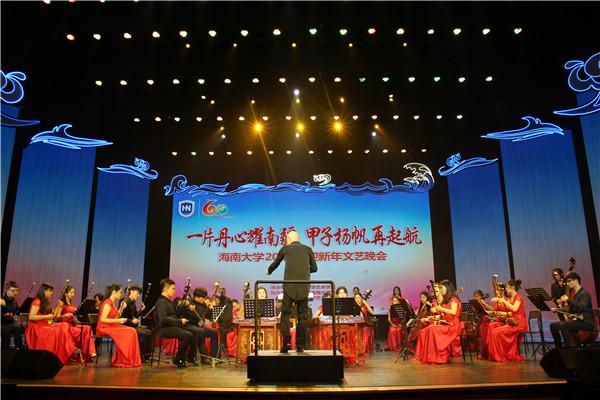 新年音乐会1.jpg