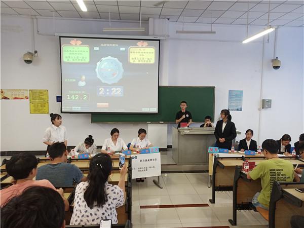 海南大学院际辩论联赛1.jpg