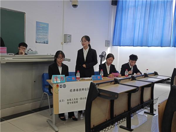 海南大学院际辩论联赛2.jpg