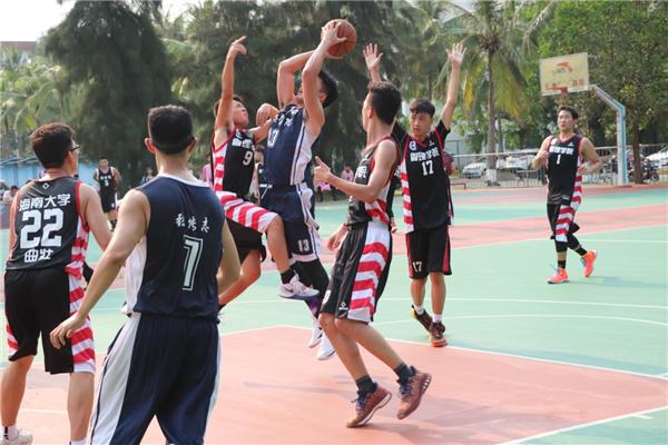 """海南大学""""院际杯""""篮球赛1.png"""