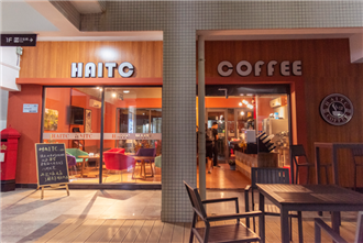 A corner of HAITC