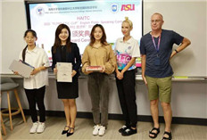 2020 FLTRP·ETIC CUP English Speaking Contest closes