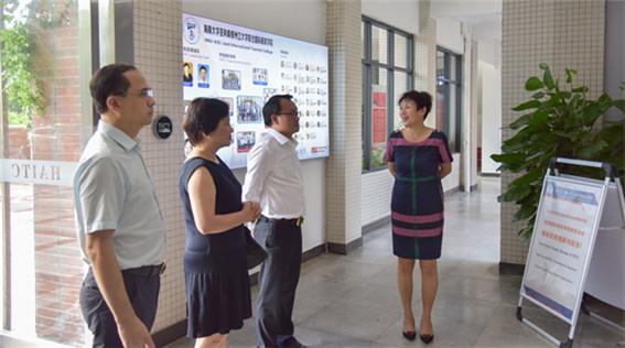 Delegation of Vietnam Institute of Educational Sciences visits HAITC