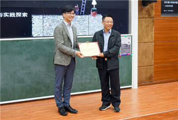 XJTLU design professor sheds light on contemporary urban and rural planning