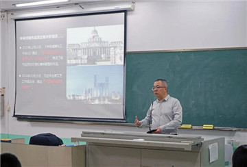 Shi Haitao lectures on small block planning and urban quality