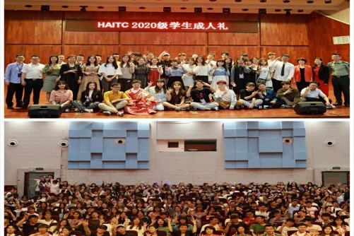 HAITC holds coming-of-age ceremony for freshmen