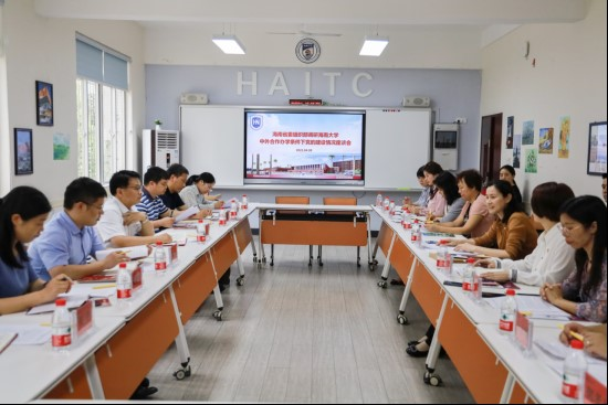 Members of Hainan Organization Department visit HNU and HAITC