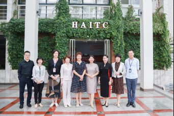 HAITC signs strategic cooperation agreement with Hainan Farvision Law Firm
