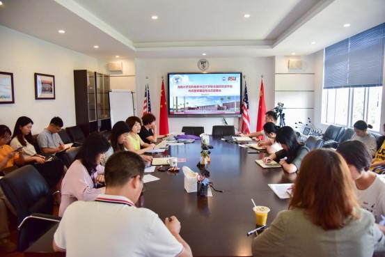 HAITC holds meeting on rectifying work styles