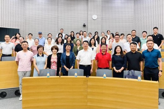 HAITC researches Sino-foreign cooperative education with XJTLU