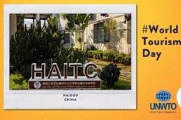 HAITC appears on UNWTO website