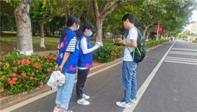 Hainan University students raise money for education aid programs