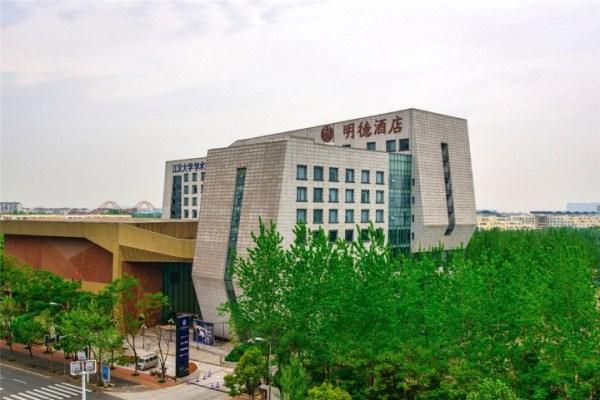 Wuhan Mingde Hotel1.jpg