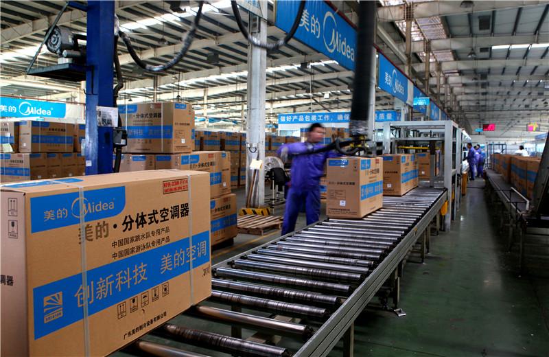 Midea to donate 60 more anti-epidemic ambulances to Wuhan