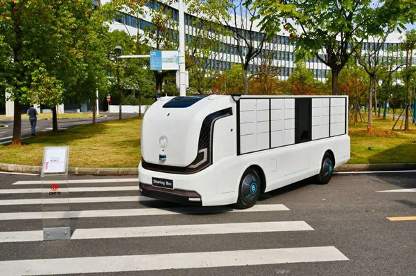 WHDZ makes major inroads into unmanned deliveries