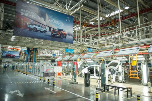 Dongfeng Peugeot Citroen promotes production capacity
