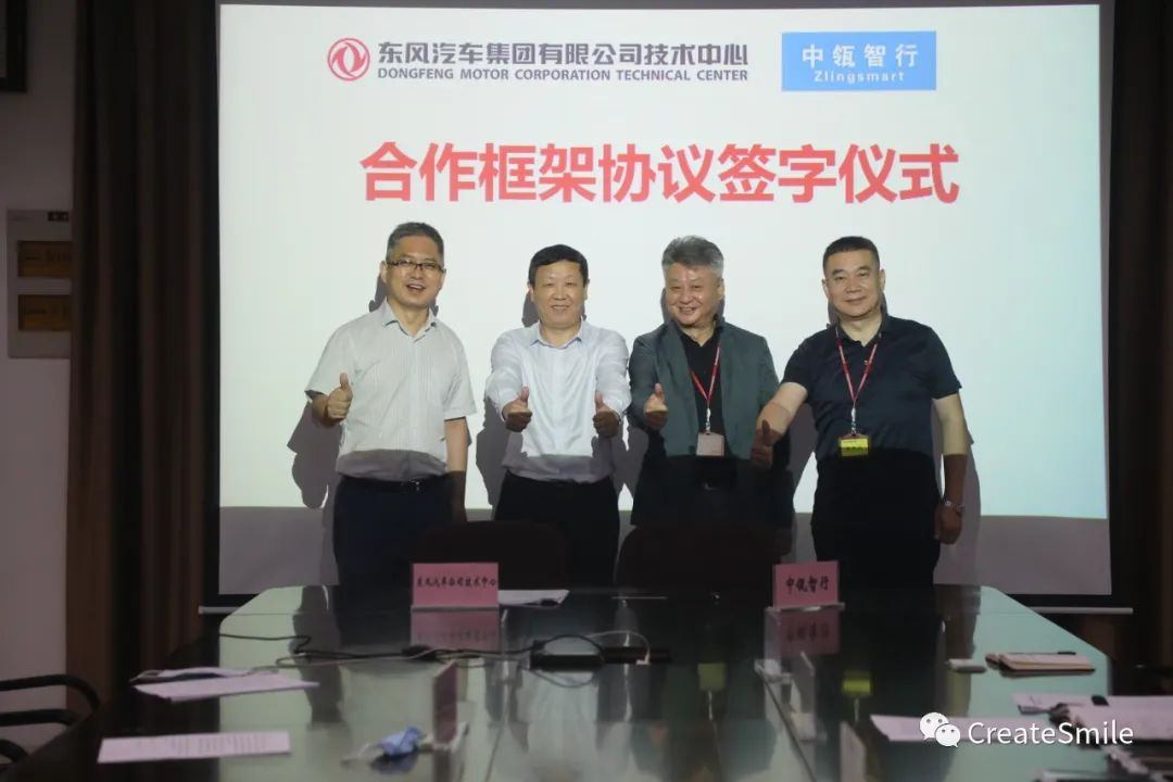 Dongfeng partners with Zlingsmart to develop smart vehicles