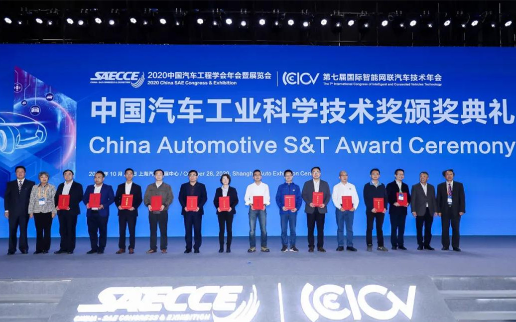 Dongfeng project wins industry S&T award