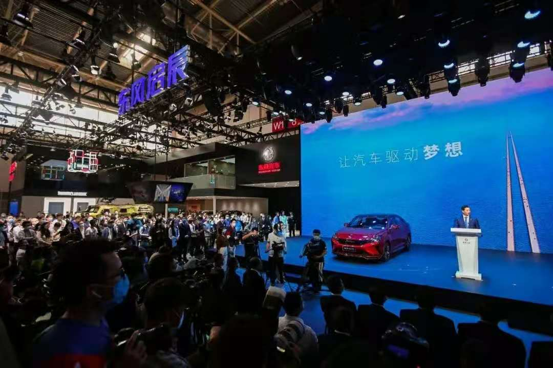 'Made in Wuhan' cars shine at Auto China 2020
