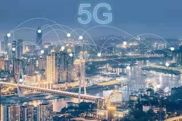 C China's Wuhan expands 5G coverage