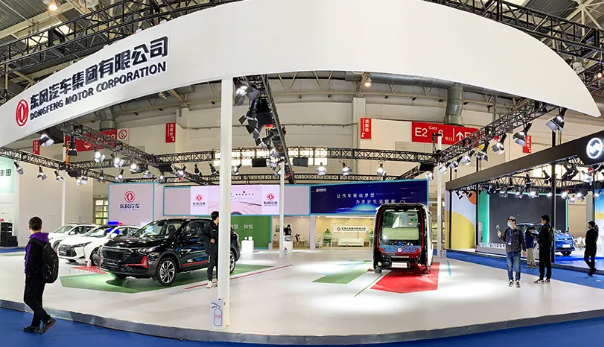 Dongfeng products on display at 2020 WICV