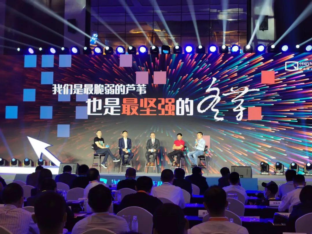 Le forum national sur l'industrie auto-motive se tient dans la Zone de développement économique et technologique de Wuhan