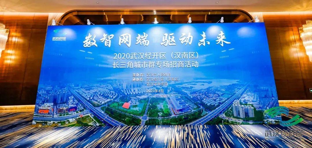 Dongfeng développera une flotte de 200 voitures de conduite autonome à Wuhan