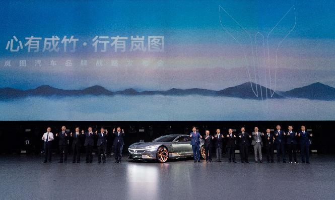 Dongfeng gründet neue Pkw-Firma in Wuhan