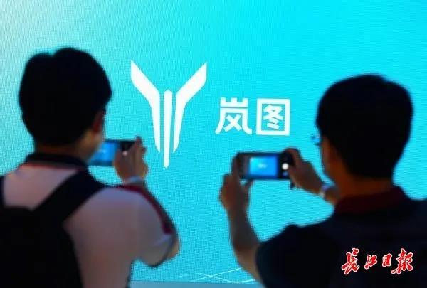 東風が武漢で嵐図汽車科技公司を設立