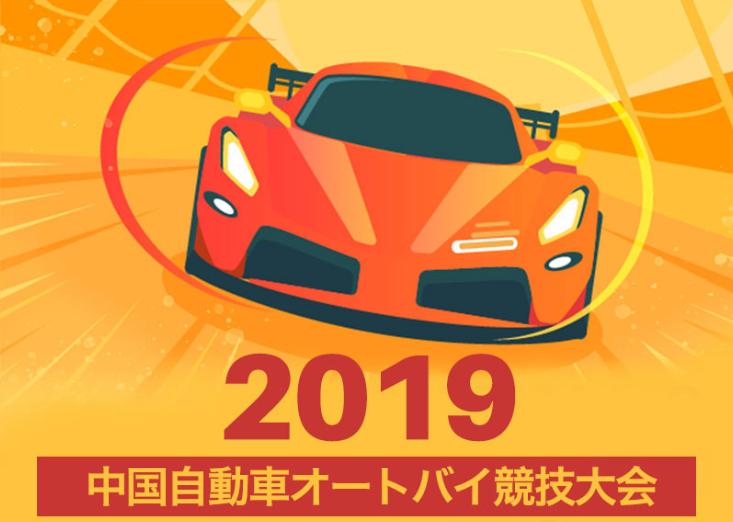日语标题图.png