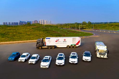 全国最大規模の自動運転模範運営チームが成立