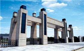 安徽大学-标题.jpg