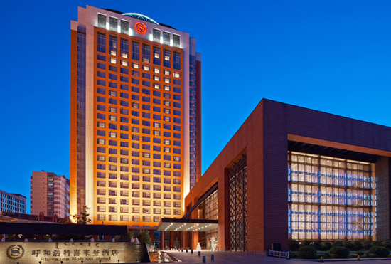 Sheraton Hohhot Hotel.jpg